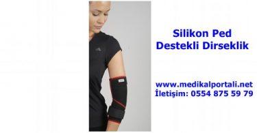 silikonlu dirseklik, silikon pedli dirseklik, epikondilit silikon destekli dirseklik, silikon destekli dirseklik, silikon destekli dirseklik fiyatları, epikondilit silikon destekli dirseklik, epikondilit bandajı, epikondilit bandajı kullanımı, lateral epikondilit bandajı, neopren epikondilit bandajı,