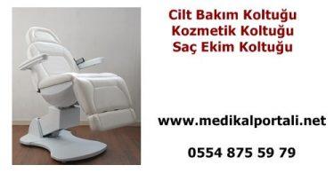 en ucuz cilt bakım koltuğu, en kaliteli cilt bakım koltuğu, kozmetik koltuğu,