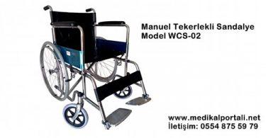 manuel-tekerlekli-sandalye-ozellikleri-fiyatlari-nereden-satin-alinir-istanbul-avrupa-yakasi