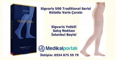 Sigvaris Traditional 500 Serisi Varis Çorapları Ana Bayisi 1